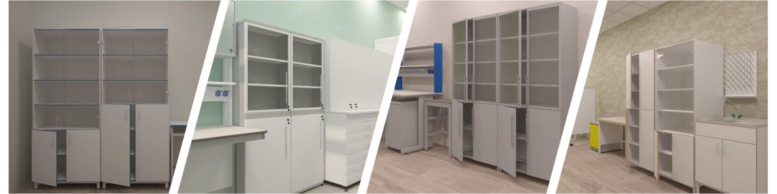 Современная лаборатория. Подбор лабораторных шкафов