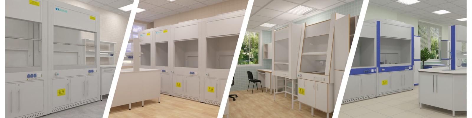 Современная лаборатория. Шкафы вытяжные для муфельных печей СОВЛАБ МОДЕРН (металлический)