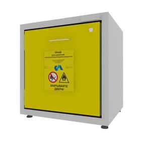 Шкаф для ЛВЖ 600